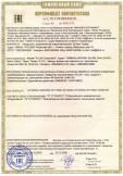 Скачать сертификат на электрические компьютерные сетевые устройства обработки сигналов (коммутация, преобразование, маршрутизация, передача) торговой марки «D-Link»