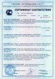 Скачать сертификат на крупа гречневая ядрица быстроразваривающаяся первого сорта