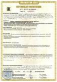 Скачать сертификат на бытовые электрические аккумуляционные водонагреватели