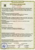Скачать сертификат на многофункциональные устройства, модели: MFC-1912WR, DCP-1612WR, DCP-1610WR торговой марки «Brother»