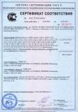 Скачать сертификат на душевые кабины т.м. «TIMO», модели Т, TL, BT, BA, BY, H