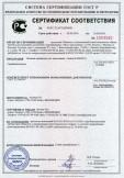 Скачать сертификат на изделия крепёжные