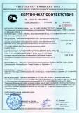 Скачать сертификат на эмали водно-дисперсионные ЛАКРА: эмаль акриловая универсальная матовая, эмаль акриловая универсальная полуглянцевая, эмаль акриловая по дереву, эмаль акриловая для радиаторов, эмаль акриловая но сайдингу, эмаль акриловая для пола (различных цветов), эмаль акриловая антикоррозионная, промышленного применения в таре вместимостью свыше 10 куб. дм