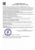 Скачать сертификат на арматура трубопроводная промышленная торговой марки «VALVOSANITARIA BUGATTI»