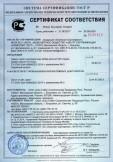 Скачать сертификат на смесь сухая шпаклевочная вебер.ветонит ВХ Серая (weber.vetonit VH Grey)