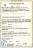 Скачать сертификат на цифровые проекторы BenQ