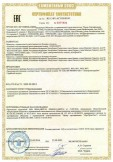 Скачать сертификат на электрические приборы бытового назначения: электромясорубки серий М21, М25, М31, М32, МЗЗ
