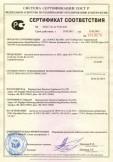 Скачать сертификат на автоматические выключатели т. м. EKF, серии: ВА 47-63, ВА47-29, ВА 47-100, ВА 47-125