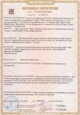 Скачать сертификат на светильники стационарные общего назначения торговых марок «MW», «F&D», «CHIARO», «De Markt», «Regenbogen»