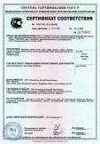 Скачать сертификат на крепежные изделия: болты, гайки, шайбы, шпильки, штифты, шплинты, шурупы, рым болты, винты, заклепки, высокопрочный крепеж классом прочности до 12,9 единиц, т. м. «КЗМ»