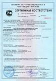 Скачать сертификат на кабели силовые с медными жилами с изоляцией из сшитого полиэтилена в оболочке из полиэтилена на напряжение 10, 20, 35 кВ