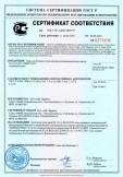Скачать сертификат на эмаль для бетонных полов алкидно-уретановая различных цветов