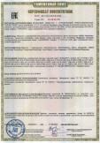 Скачать сертификат на конвекторы электрические бытовые торговой марки «SCARLETT»