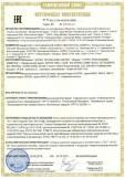 Скачать сертификат на микроволновые печи бытовые торговой марки SUPRA, серии MWS, MW-G, MW-C, торговой марки ORION, серии MWO-S, MWO-G