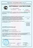 Скачать сертификат на кухонные ножи Samura