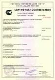 Скачать сертификат на подшипники качения шариковые и роликовые для автомобилей