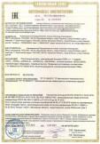 Скачать сертификат на полотенцесушители электрические бытовые (ПЭБ), в т. ч. модели: «ЛУЧ», «ТРИО», «ОРИОН-5», «ОРИОН-6», «ЛЕСЕНКА», полочка-сушитель «EXCLUSIVE» торговой марки «Водогрев»