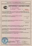 Скачать сертификат на очки защитные, с маркировкой «Shantou City Daxiang Plastic Toy Products Co., Ltd»