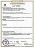 Скачать сертификат на многофункциональное устройство торговой марки Epson, моделей: L3150 (C634C), L3151 (C634C)