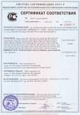 Скачать сертификат на анкеры серий HDA, HLD, HSV, HLV, IDMR и другие