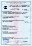 Скачать сертификат на радиостанция MagOne by Motorola MP300