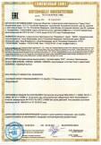 Скачать сертификат на автоматические выключатели, торговой марки «EKF»