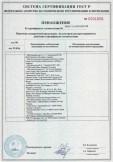 Скачать приложение к сертификату на шурупы торговой марки Hilti, серии: S-MS, S-MD, S-MP, S-СD, S-AD. S-DS, S-WW, S-DD, S-WC, S-WD, S-WS, X-WT, S-ID