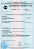 Скачать сертификат на блоки силикатные стеновые