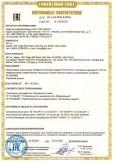 Скачать сертификат на портативные компьютеры (Notebook Computer) модели TPN-W125 с торговыми марками HP, HP Inc.