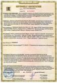Скачать сертификат на розетки штепсельные серий «Кварта», «Октава» товарного знака IEK