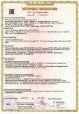 Скачать сертификат на сетевые коммутаторы серий S5700-SI, S5700-HI и S5700-LI моделей S5700-28TP-LI-AC, S5700-52X-LI-48CS-AC, S5701-28TP-PWR-LI-AC, S5701-28X-LI-24S-AC, S5700-10P-LI-AC, S5700-28X-LI-AC, S5700-52X-LI-AC, S5720-32C-HI-24S-AC, S5720-56C-HI-AC, S5700-26X-SI-12S-AC