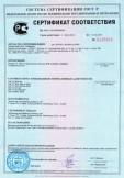 Скачать сертификат на метизы т.м. WS