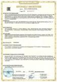 Скачать сертификат на цифровой фотоаппарат/Камера цифровая (Interchangeable Lens Digital Camera), модели ILCE-7RM2, ILCE-7SM2 в комплекте с адаптером сетевым/питания, модели AC-UUD11 или AC-UD10 или AC-UUD12 или АС-UUE12 и зарядным устройством, модели BC-VW1, с торговой маркой SONY