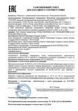 Скачать сертификат на сетевые коммутаторы S5720-12TP-PWR-LI-AC, S5720-28TP-PWR-LI-AC, S5720-28TP-PWR-LI-ACL