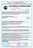 Скачать сертификат на двери межкомнатные