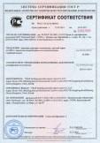 Скачать сертификат на арматура санитарно-техническая, торговой марки «GAPPO»: смесители водоразборные и их комплектующие