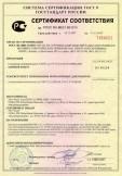 Скачать сертификат на сковорода электрическая СЭ-8/7Н