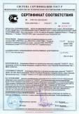 Скачать сертификат на покрытие напольное поливинилхлоридное на основе — линолеум ПВХ «PRESTIGE» тип «PRESTIGE» («ПРЕСТИЖ»)