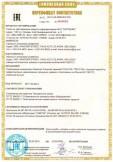 Скачать сертификат на портативные компьютеры Notebook Computer моделей TPN-C125, TPN-C126 с торговой маркой hp