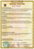 Скачать сертификат на обувь повседневная мужская с верхом из кожи, искусственной кожи: полуботинки, ботинки, полусапоги, сапоги