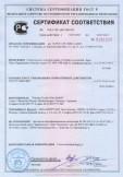 Скачать сертификат на стеклохолсты торговой марки «Vitrulan» коллекций: Aqua Vlies, Pigmentiertes Glasvlies типов VP, VPP, VPP AQUA