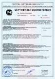Скачать сертификат на катетеры самоудерживающиеся крупноголовчатые латексные однократного применения