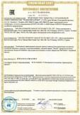 Скачать сертификат на компоненты транспортных средств: рычаги тормоза (регулировочные механизмы суппортов дискового тормоза) с комплектующими, торговой марки: «benefit»
