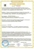 Скачать сертификат на электрические блоки управления насосами серии QE HMS, с комплектующими и запасными частями к ним