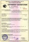 Скачать сертификат на средство декоративной косметики для макияжа губ: помада губная «Lift Decor»