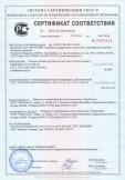 Скачать сертификат на отводы стальные крутоизогнутые типа 3D исполнения 2, диаметром от 32 до 820 мм