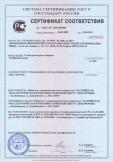 Скачать сертификат на сетки арматурные сварные