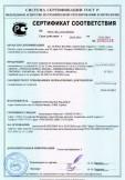 Скачать сертификат на напольное покрытие из поливинилхлорида (линолеум) марок: «SMART», «PREMIUM MODUL 490×490», «PREMIUM MODUL 980×163.3», «TRIUMPH», «PREMIUM», «EVOLUTION», «FORCE», «SPARTA»