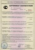 Скачать сертификат на краны шаровые LD, DN 10-500 мм PN до 40 кг/см2 включительно