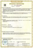 Скачать сертификат на цифровая фотокамера «Panasonic» моделей DC-TZ200, DMC-TZ100